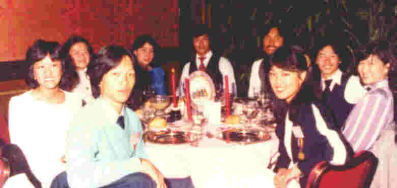 Banquet for 11th Quadrennial LK Convention, 1982