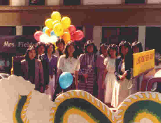 Dragon float, 1982