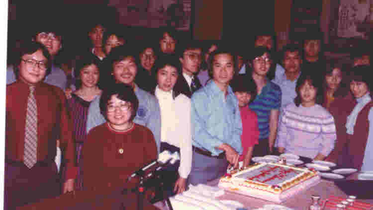 1983 Anniversary celebration with cake